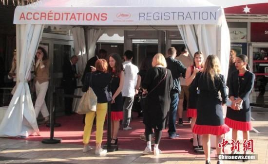 《南方车站的聚会》入围戛纳电影节主竞赛单元