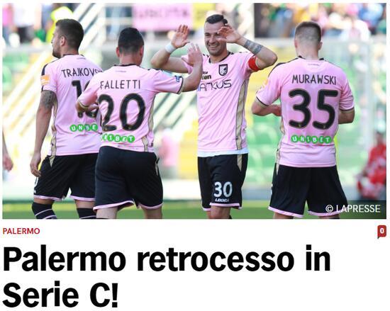意足协宣布巴勒莫被罚降至意丙 佩鲁贾顶替参赛