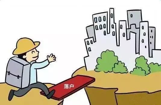 郑州2019人口_...,工行河南分行2019年训练营实习生