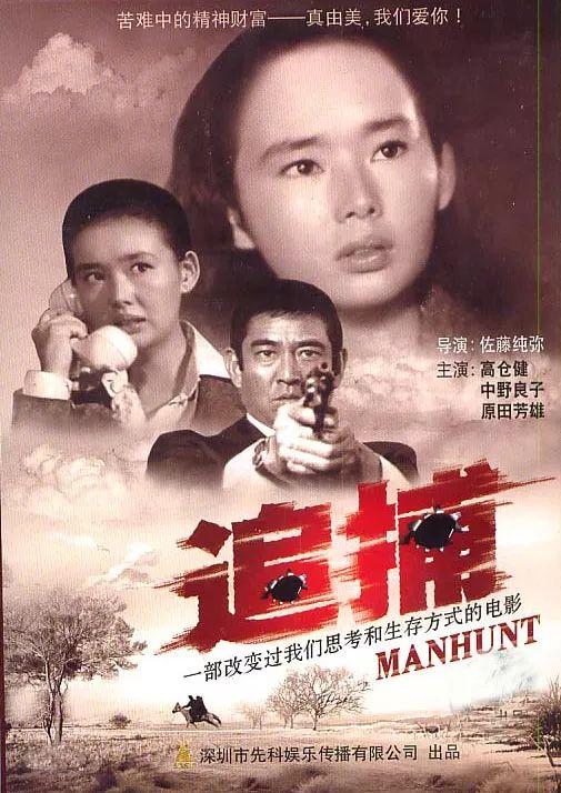 【907 | 分享】光影中的亚洲:看懂了这些电影,你就读懂了亚洲