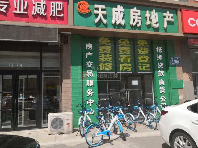 """<b>咋回事?长春哈啰共享单车""""变味儿""""成了""""私享单车""""</b>"""