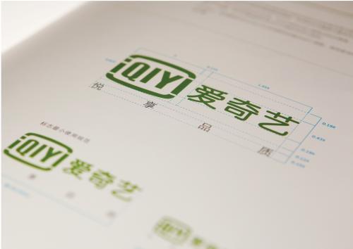 热点丨爱奇艺CEO龚宇:未来2年专注原创电影 盗版非主要问题