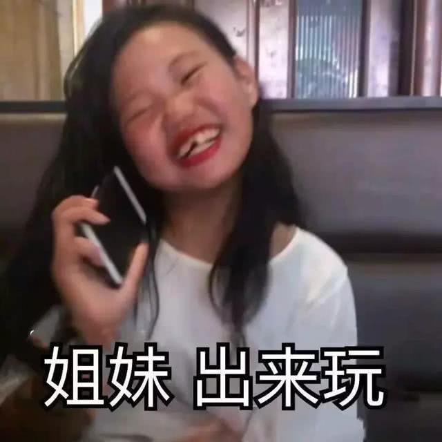 开心一刻:朋友的嘴甚是笨,常常说一些令人哭笑不得的呆话