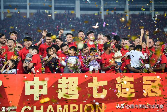 广州恒大今年夺冠不现实!伤病潮来袭!北京国安夺冠希望很大!