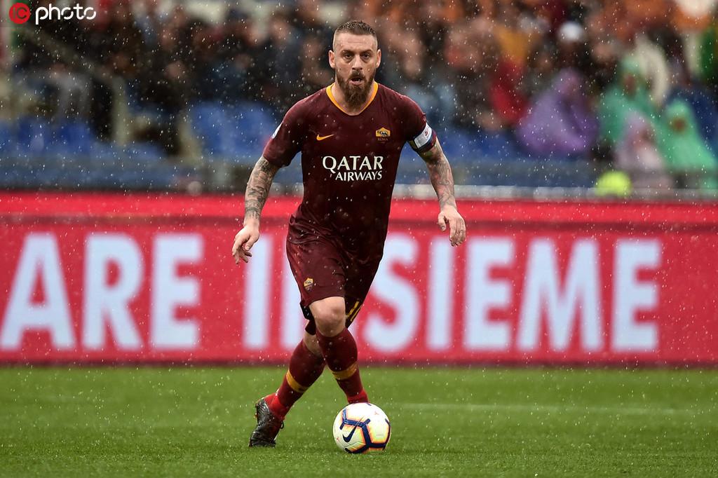 罗马宣布德罗西本赛季后离队 18年红狼生涯终结