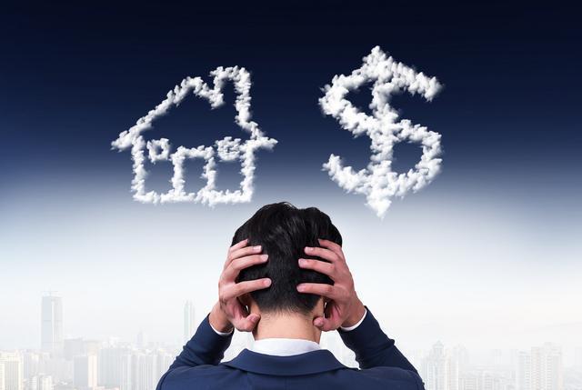 剛需購房者 [這里對首次購房者首付降至5%,剛需的福音,炒房者的噩夢]