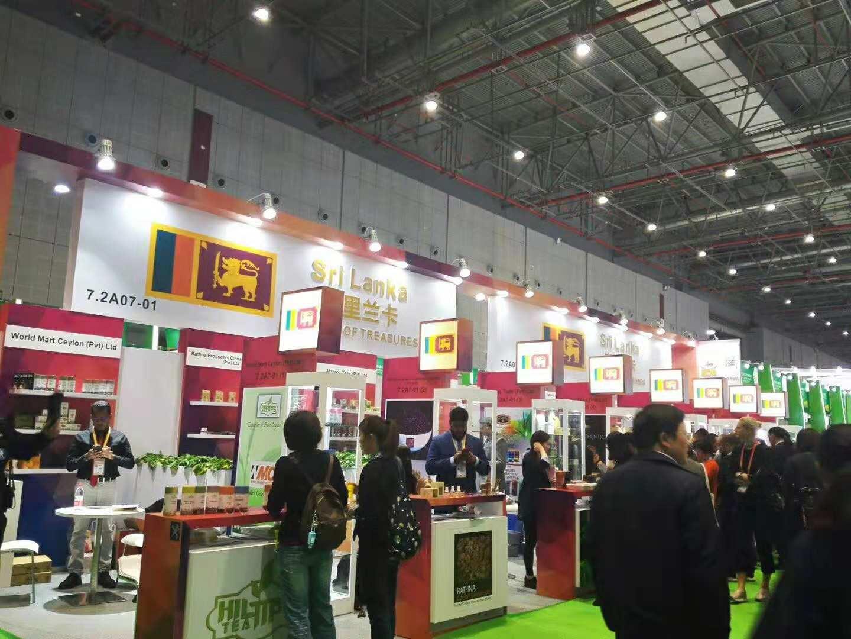 2019广州有机农产品展览会