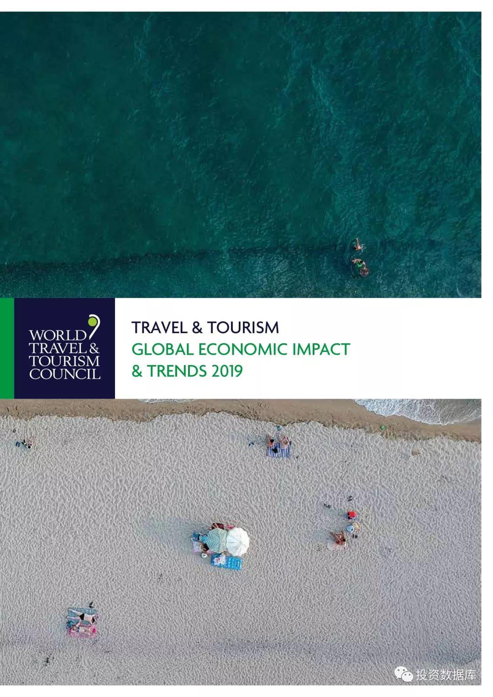 2019年国家经济走向_2019各国旅游业对经济的影响和趋势