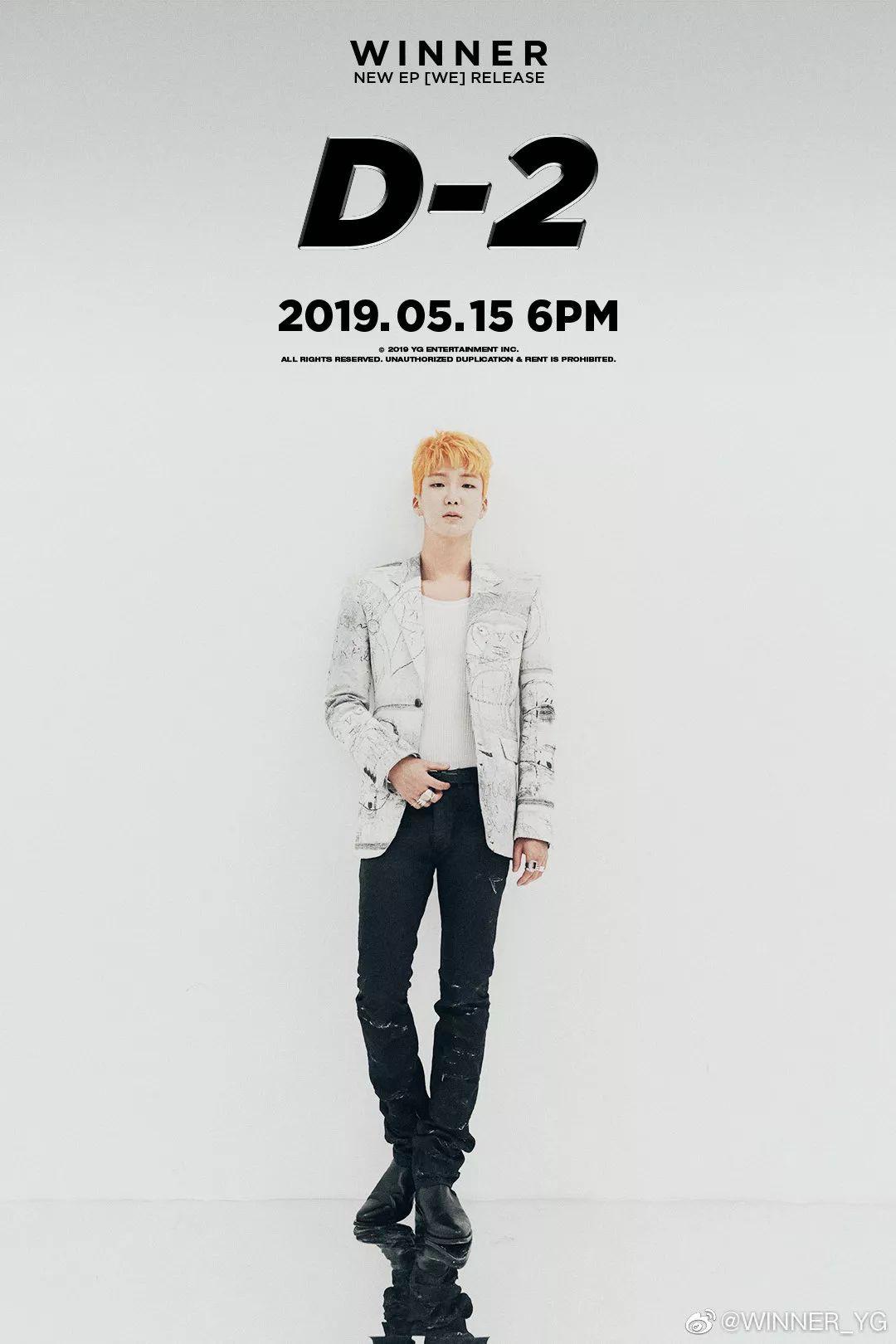 WINNER新专辑 WE 主打曲MV预告公开,清爽帅气男模团