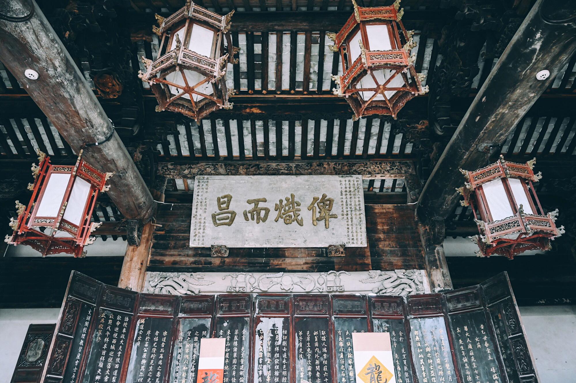 """原创             宁波前童古镇有一座豪宅,因遍布木雕被誉""""江南第一雕花大楼"""""""