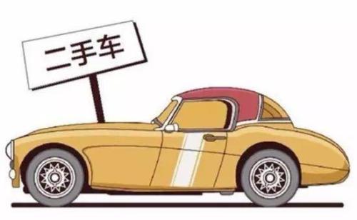 热点 | 车置宝否认被瓜子二手车洽购