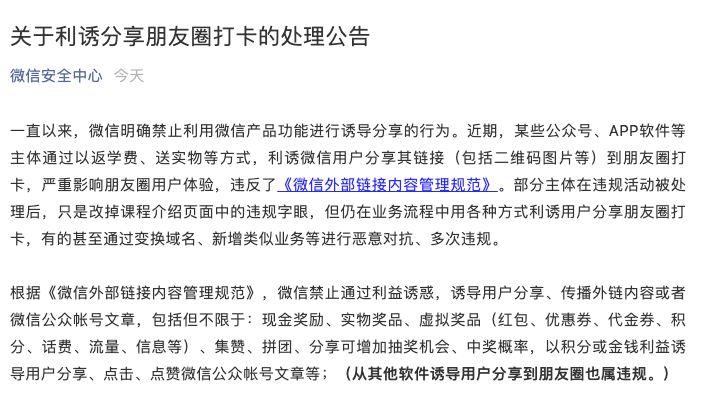 【虎嗅晚报】国务院:6月1日起对美国部分商品加征关税;微信:朋