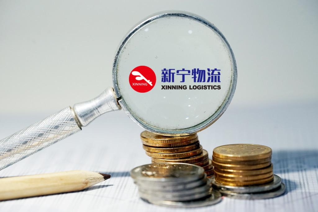 新宁天气【刘强东控股企业收购新宁物流10%股份,耗资3.76亿元】