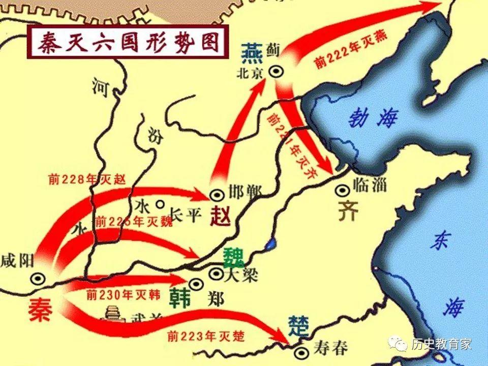 秦灭六国图秦国是中国春秋战国时期的一个诸侯国.