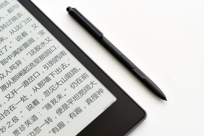 国内电纸书品牌BOOX Note Pro评测10.3英寸纯平墨水屏
