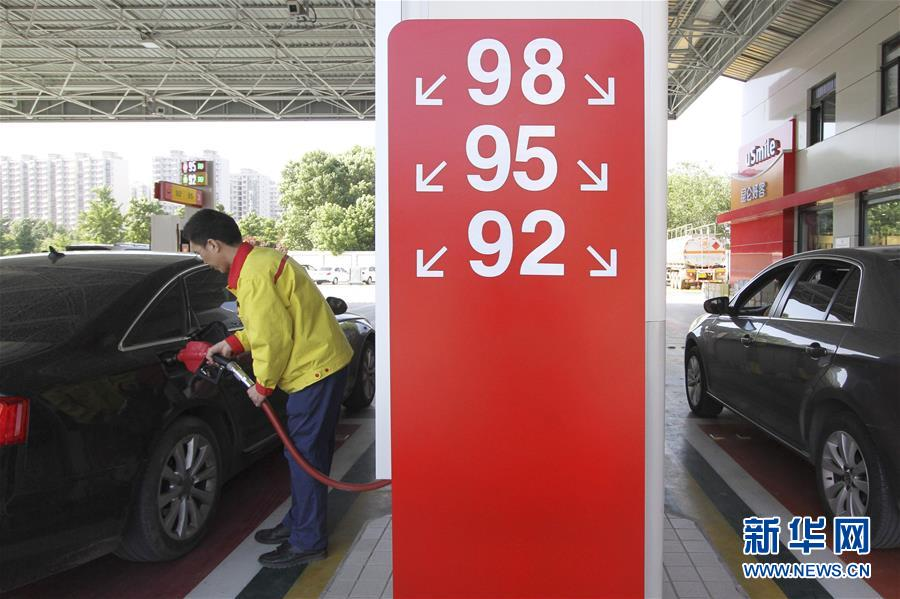 汽油、柴油价格迎来下调