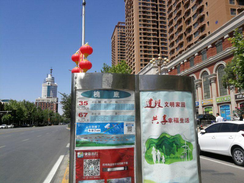 【907   身边】省会市民反映按公交站名下车,却多走了一站多地!你遇到过吗?