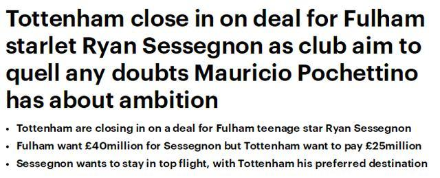 热刺追他2年今夏有望低价得手!还愿出资1000万镑租借签回贝尔