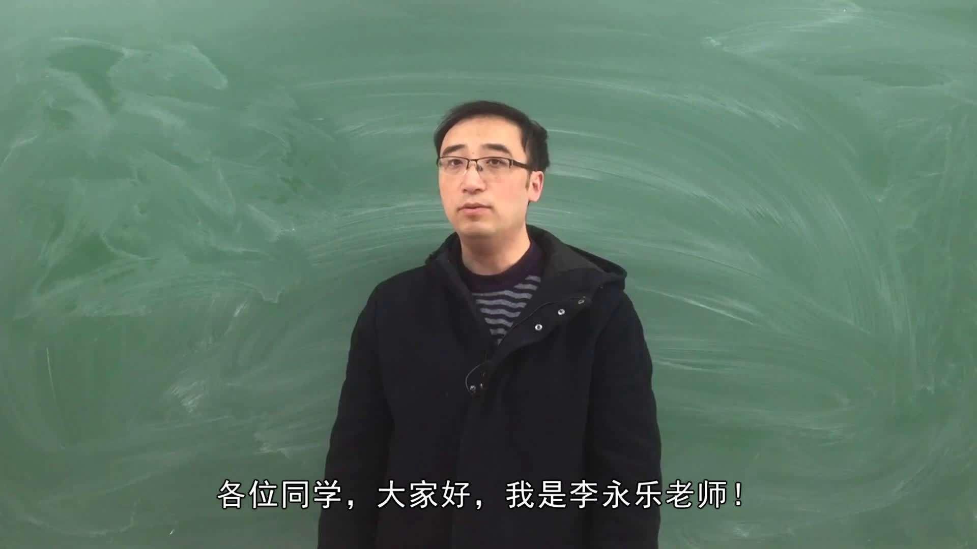 清北硕博士竟去中学当老师?看到福利待遇后,网友直言:太现实了