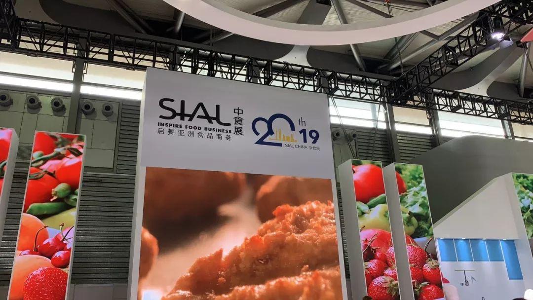 2019中食展美食厨房·国际顶级厨师邀请赛首日菜品专辑