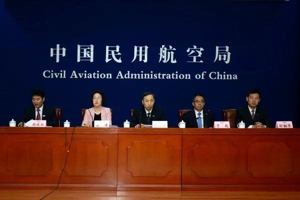 民航局举行新闻发布会:4月通航飞行9.3万小时 同比增加9.7%