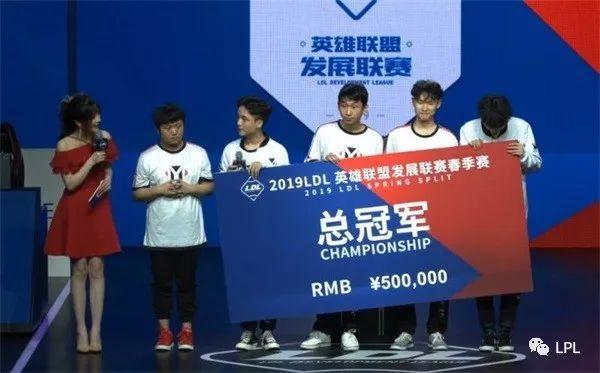 英雄联盟:YM终圆梦夺得LDL冠军 打破无冠魔咒!