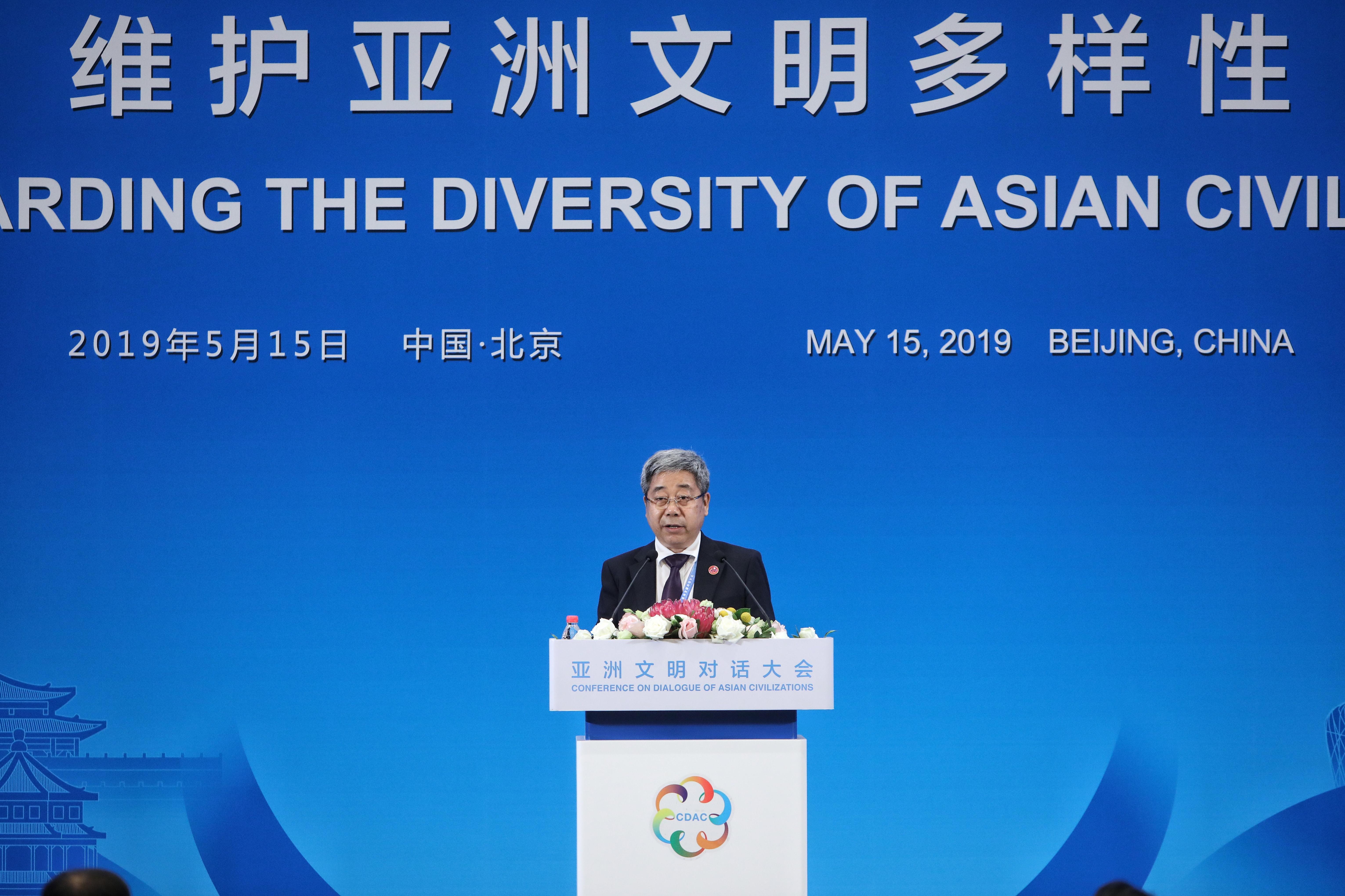 教育部部长陈宝生:推动亚洲学历学位互认、教育标准互通