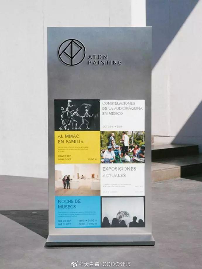 艺术logo设计 原绘艺术中心