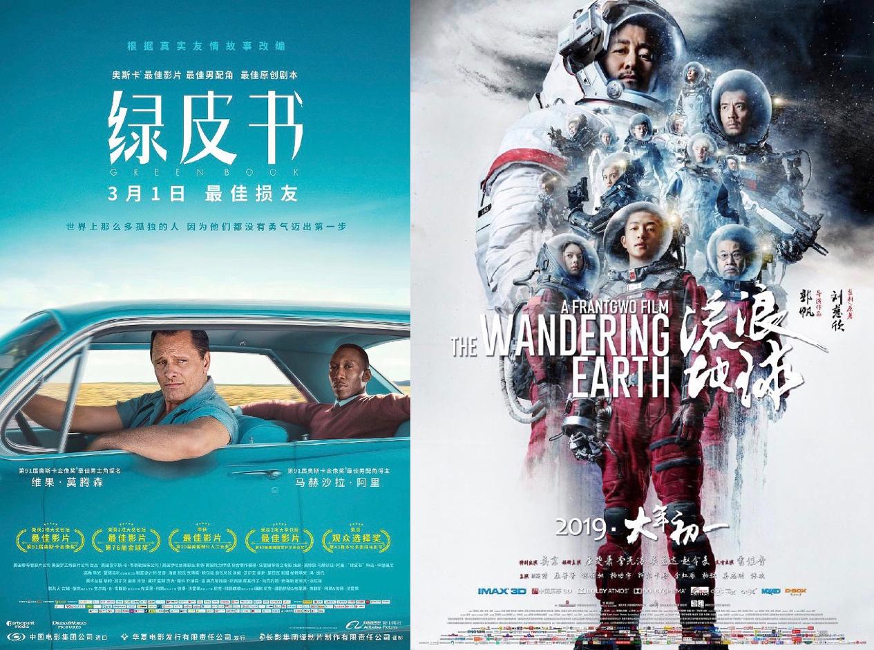 参投《流浪地球》等爆款电影,阿里大文娱2019财年Q4营收同比增8%