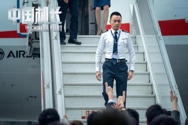 《中国机长》亮相戛纳曝光全新剧照