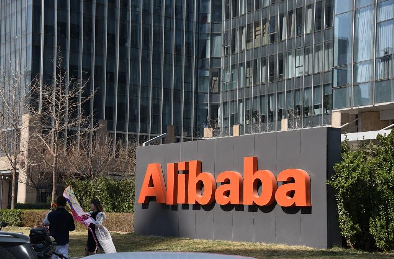 阿里巴巴2019财年营收3768.44亿元,同比增长51% ,淘宝天猫新增超1亿用户   钛快讯