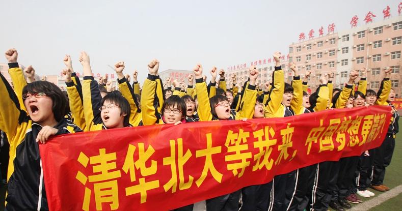 """深圳""""高考移民""""调查:衡水中学和多地中学展开合作"""