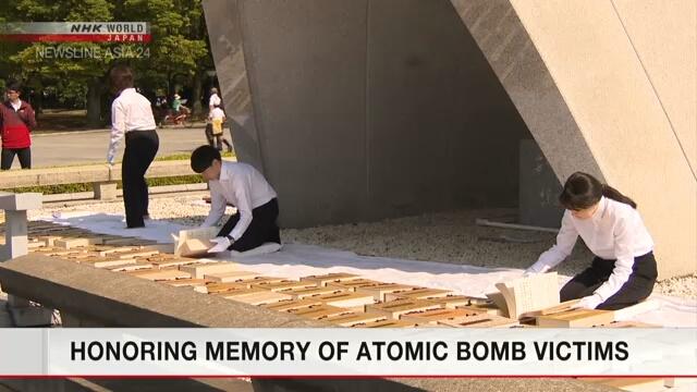 """广岛市政府晾晒116册""""原子弹轰炸遇难者名册"""""""