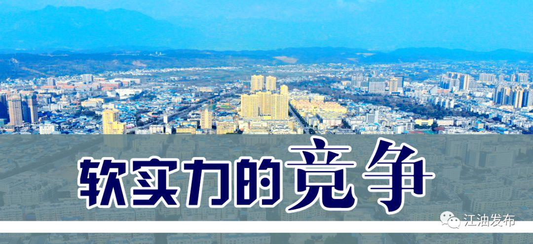 1995年江油gdp_日本1995年GDP已经达到5万多亿美元,为什么现在才4万多亿美元