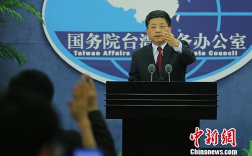 台湾媒体人赴大陆参会遭台当局施压 国台办回应