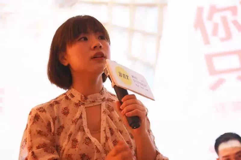 <b>北大才女、《超级演说家》冠军刘媛媛:学习是寒门逆袭的唯一方法</b>