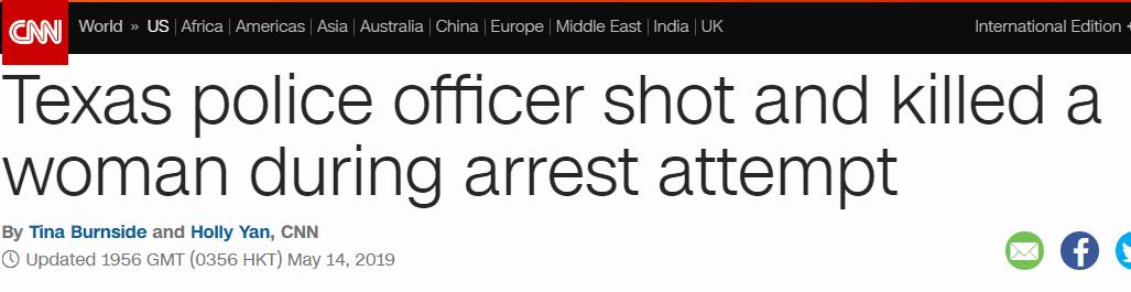 """逮捕过程起争执,美得州警员开5枪射杀""""孕妇"""""""