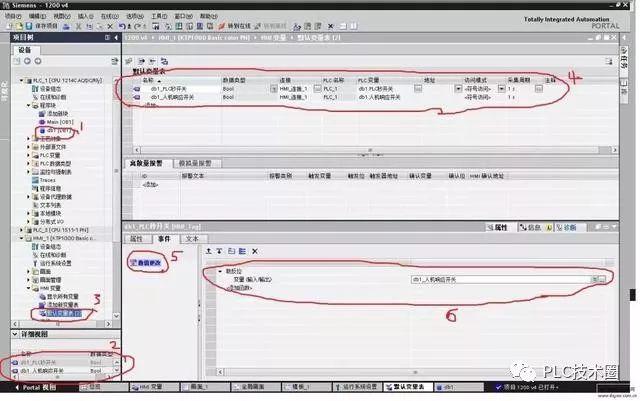 <b>举例说明PLC与触摸屏通讯故障处理方法</b>
