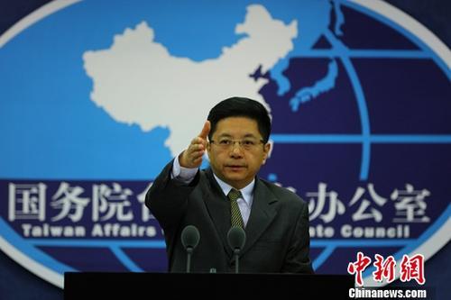 """美通过""""台湾保证法"""" 国台办吁停止损害台海和平稳定"""