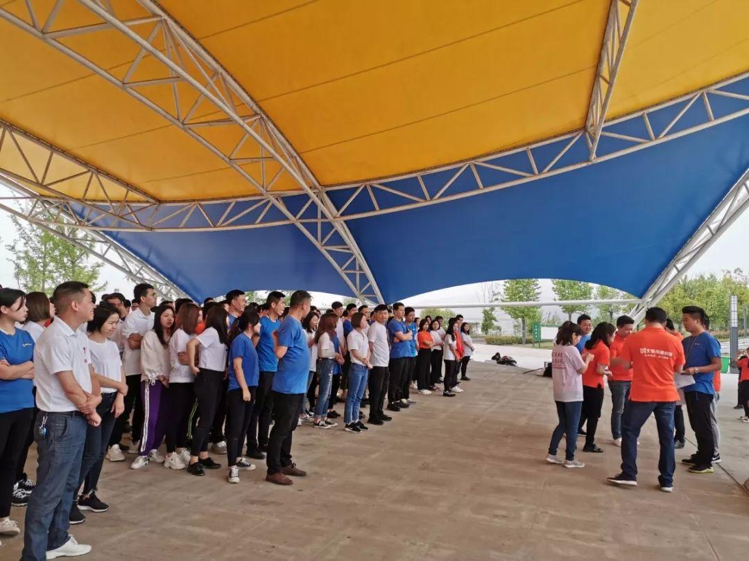 阳光五月,集团十堰地区飞扬青春趣味运动会圆满成功