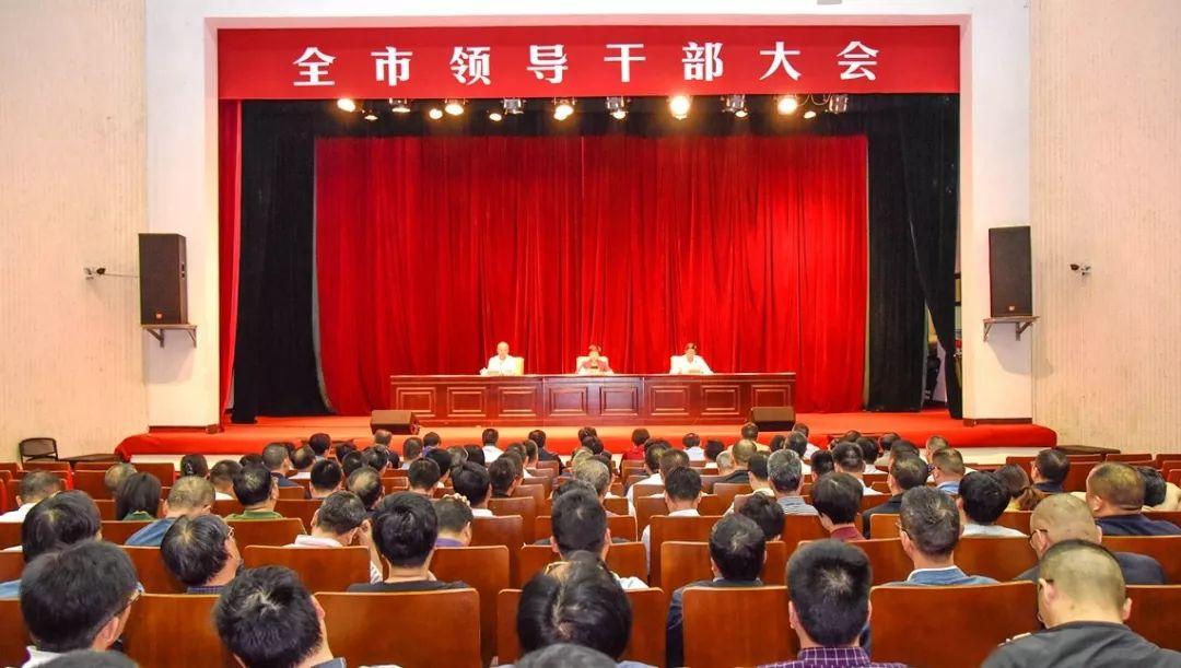 省委、台州市委决定,吴才平同志任中共玉环市委书记