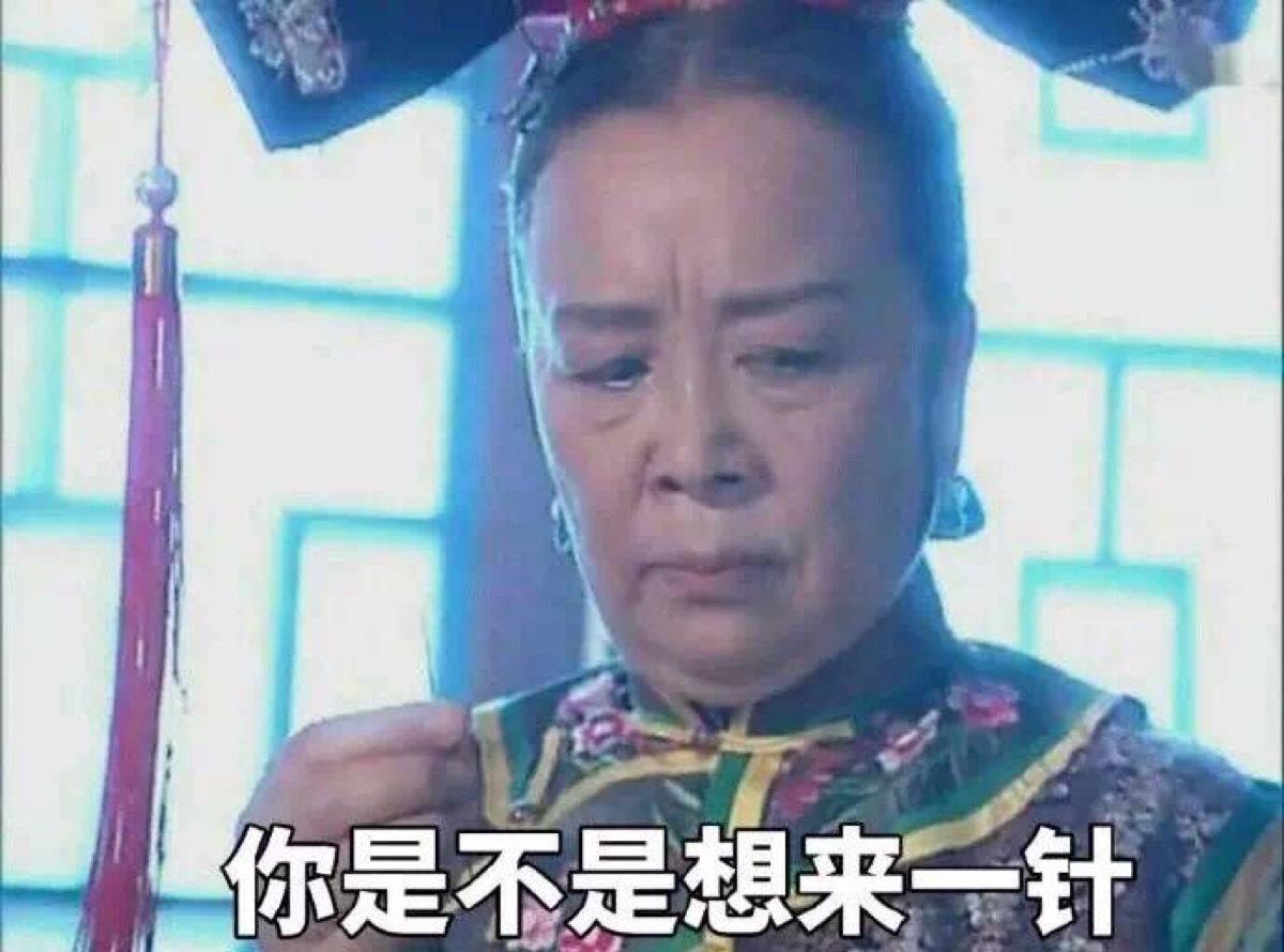 """83岁""""容嬷嬷""""李明启坐公交婉拒男孩让座,网友:朴素又亲切!"""