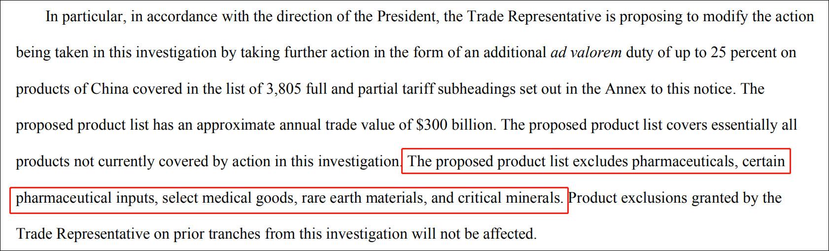 稀土未见于3000亿美元征税清单,怎么回事儿?