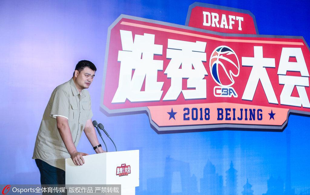 CBA选秀新办法发布:八一队无选秀权 草根可受邀参选