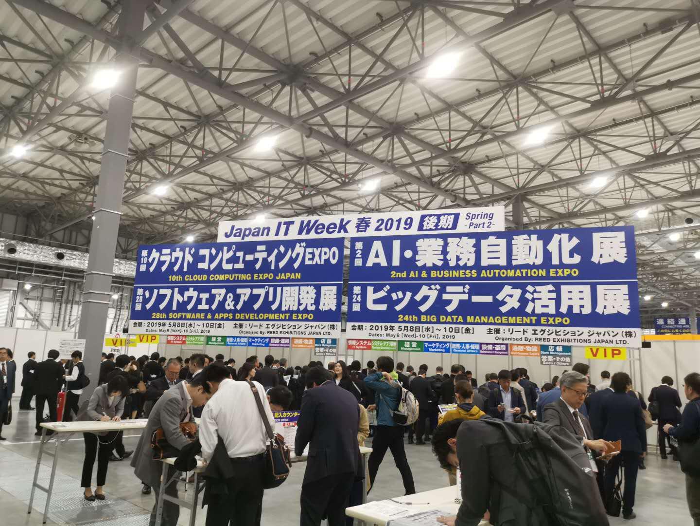 日本IT WEEK落幕,中国科技企业奥比中光备受关注