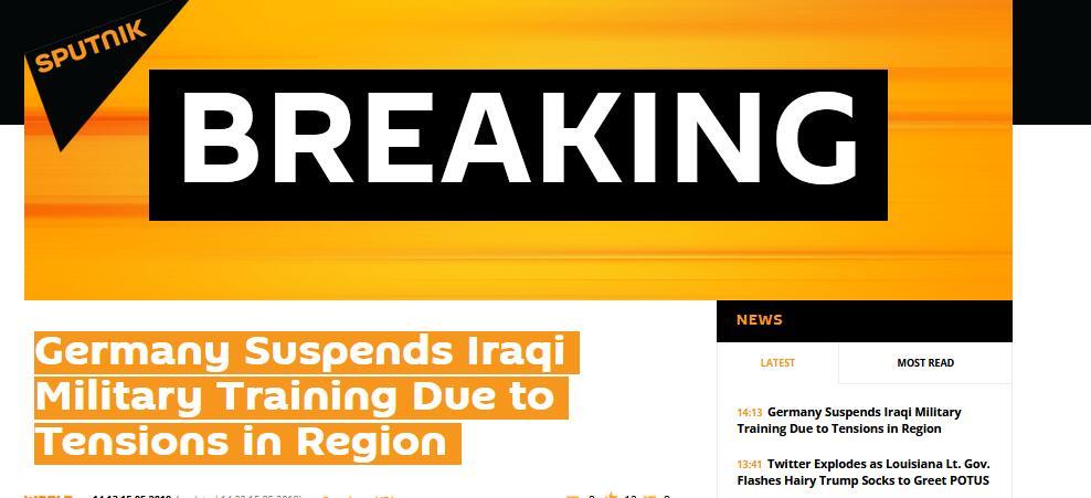 地区紧张加剧?德国宣布暂停参加伊拉克军事训练
