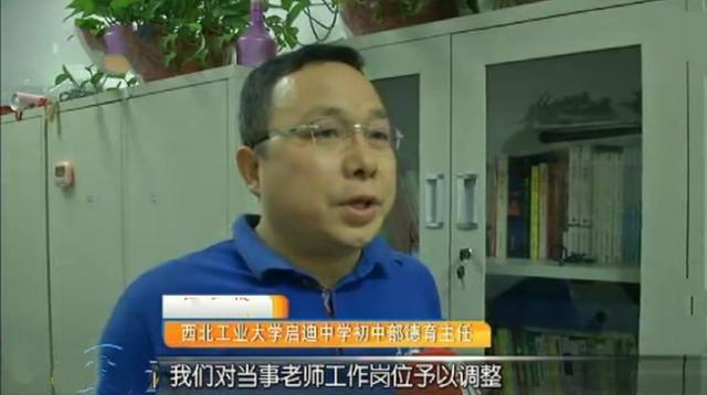 原创             男孩被老师多次掌掴致脑震荡,学校:因涉事老师怀孕,不能开除!