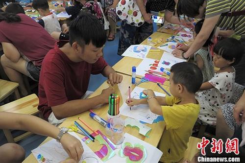 台湾青年赴大陆实习收获多 台当局出手阻挠两校