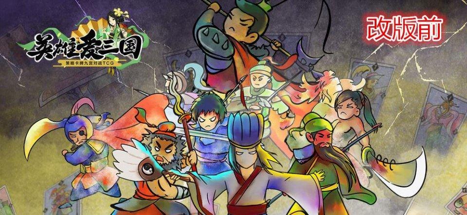 简陋,游戏中的角色人物都只是以简笔画代替.在这样的基础之上,《