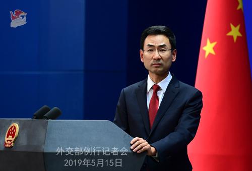 外交部:敦促美停止借口安全问题对中国企业进行无理打压